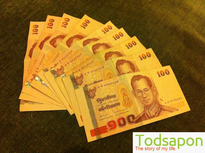 new-pocket-money-02