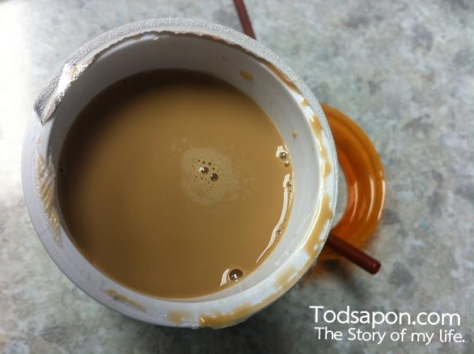 ข้างในแก้ว กาแฟ ARABUS Coffee คาราเมล