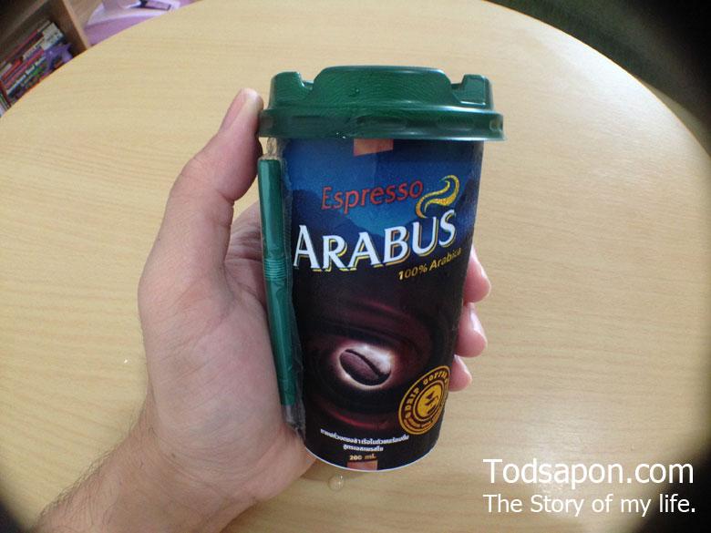 Espresso ARABUS Coffee ฝาสีเขียว