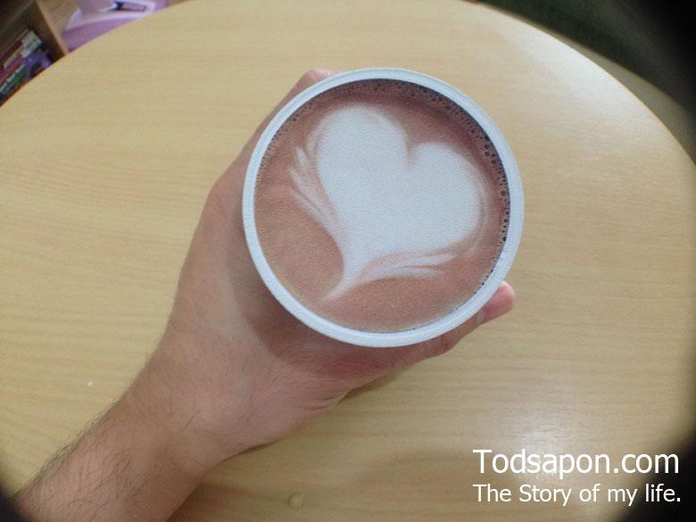 ข้างในของ Espresso ARABUS Coffee