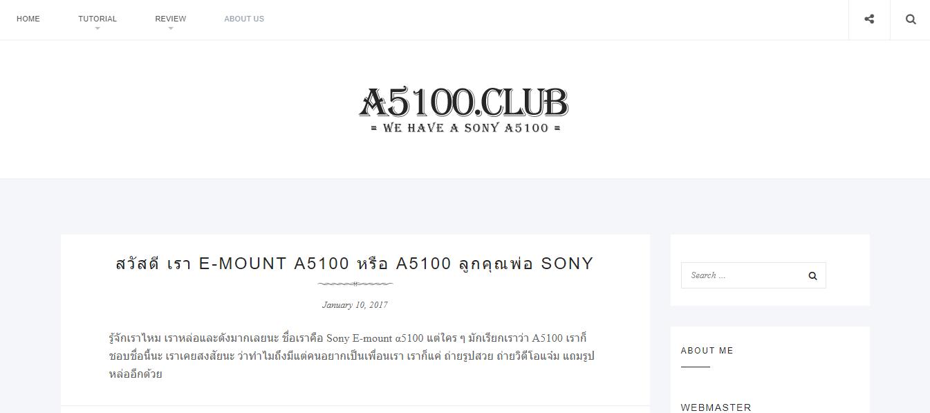 เว็บไซต์ www.a5100.club