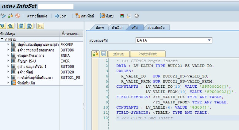 ABAP Code:How to set default value in select option for ABAP query